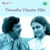 Malargale Edho Edho From Theeratha Vilayattu Pillai Single