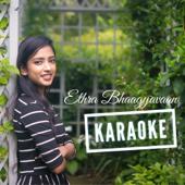 Ethra Bhaagyavaan (Karaoke)