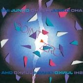 Junko Ohashi - Dancin'
