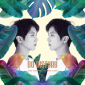 JUNG YONG HWA 1st Mini Album 'Do Disturb' - EP