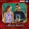 Srinivasa Kalyanam (Original Motion Picture Soundtrack)