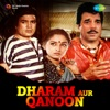 Dharm Aur Qanoon
