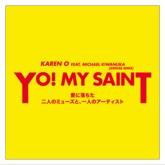 YO! MY SAINT (feat. Michael Kiwanuka) [Airhead Remix] - Single