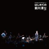 恋唄 (ライブ)
