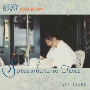 Cass Phang - Somewhere in Time