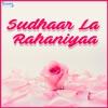 Sudhaar La Rahaniyaa