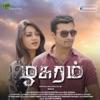 Idhu Varai Naan From Zhagaram Single