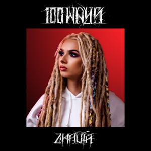 100 Ways - Zhavia Ward