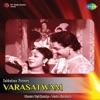 Varasatwam Original Motion Picture Soundtrack EP