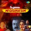 Megasandesam (Original Motion Picture Soundtrack) - EP