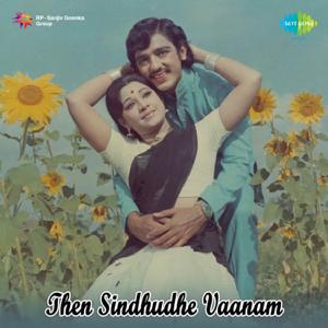 S. P. Balasubrahmanyam & S. Janaki - Thaen Sindhudhe Vaanam