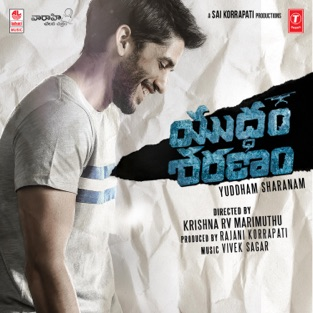 Yuddham Sharanam (Original Motion Picture Soundtrack) – EP – Vivek Sagar