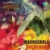 Madhushala Bachchan