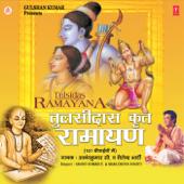 Tulsidas Krut Ramayana-Anand Kumar C, Shailendra Bharti & Lalit Sen