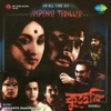 Kuheli (Original Motion Picture Soundtrack)