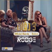 3 Daqat (feat. Yousra) [Rodge Remix]