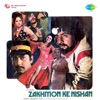 Zakhmon Ke Nishan Original Motion Picture Soundtrack