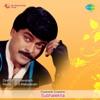 Subhalekha Original Motion Picture Soundtrack EP