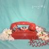 Can I Call You Tonight? - Single