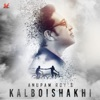 Kalboishakhi Single