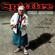 Буратино - Spitfire