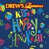 Drew s Famous Presents Kids Happy Hanukah