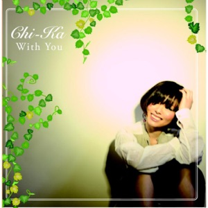 Chika - Shikisai -Acoustic Version-