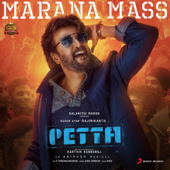 [Download] Marana Mass (From