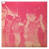 Strobelite (feat. Peven Everett) [Radio Edit] - Single