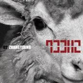 LAY - Sheep
