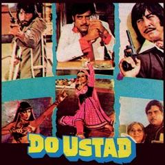 Do Ustad (Original Soundtrack) - EP