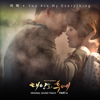 Gummy - You Are My Everything artwork