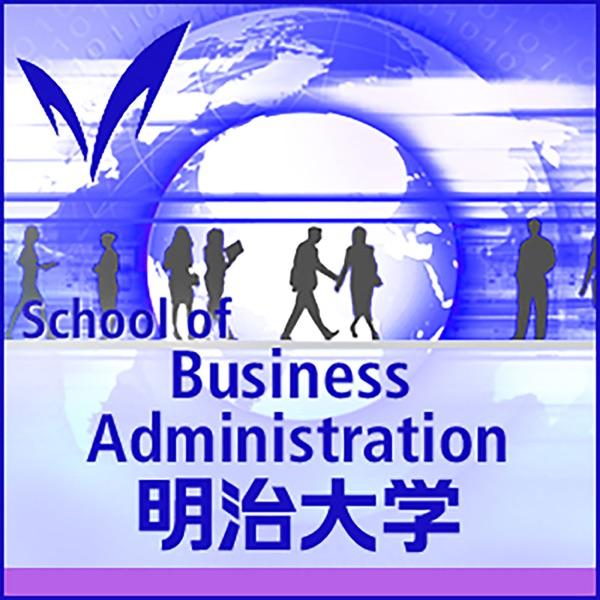 経営学部 ー School of Business Administration