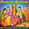 Punjabi Boliyan (feat. Mela) [Punjabi Marriage Song] - Single