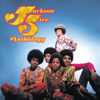 Jackson 5 - I Want You Back (Single) artwork