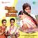 Deepak Mere Suhaag Ka - Lata Mangeshkar & Asha Bhosle