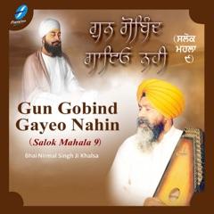 Gun Gobind Gayeo Nahin (Salok Mahala 9)