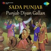 Sada Punjab  Punjab Diyan Gallan-Various Artists