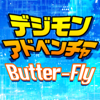 Butte-Fly - Tri.Again Cover- Digimon Adventure Tri Wada Koji - THE BLACK TANKS