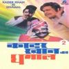 Kader Khan Ki Dhamal, Vol. 2 - EP