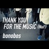 Thank You For the Music (Nui!) - Single ジャケット写真