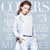 Memories 3 - Kahara Back To 1995 ジャケット写真