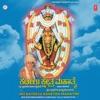 Sri Kateelu Kshetra Mahatme