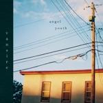 Vansire - Lonely Zone (feat. Mellow Fellow, Ruru & Paul Cherry)