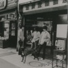 Sayonara! Machi No Koibitotachi - Single ジャケット写真