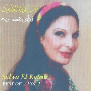 Salwa El Katrib - Best of Salwa El Katrib, Vol. 2