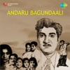 Andaru Bagundaali (Original Motion Picture Soundtrack) - Single