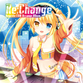 Re:Change ~Rewrite EDM Arrange Album~