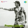 Prema Lekhalu (Original Motion Picture Soundtrack)
