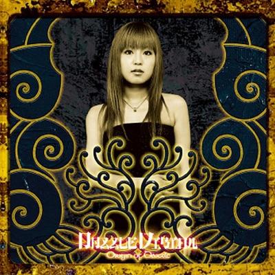Origin of Dazzle - EP - Dazzle Vision